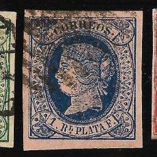 Sellos: COLONIAS ESPAÑOLAS Y DEPENDENCIAS. AMÉRICA. ANTILLAS. 1864 ISABEL II. SERIE COMPLETA CON MATASELLO.. Lote 115552819