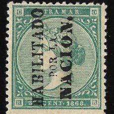 Sellos: COLONIAS ESPAÑOLAS Y DEPENDENCIAS. AMÉRICA. ANTILLAS. 1868 ISABEL II. Nº 14A. HABILITADO NACIÓN. Lote 115554699