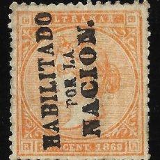 Sellos: COLONIAS ESPAÑOLAS. ANTILLAS 1869 HABILITADO. EDIFIL Nº 17A. . Lote 115560575