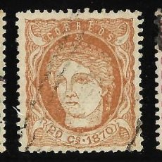 Sellos: COLONIAS ESPAÑOLAS. ANTILLAS.1870 EFIGIE.SERIE COMPLETA CON MATASELLO.. Lote 115565023
