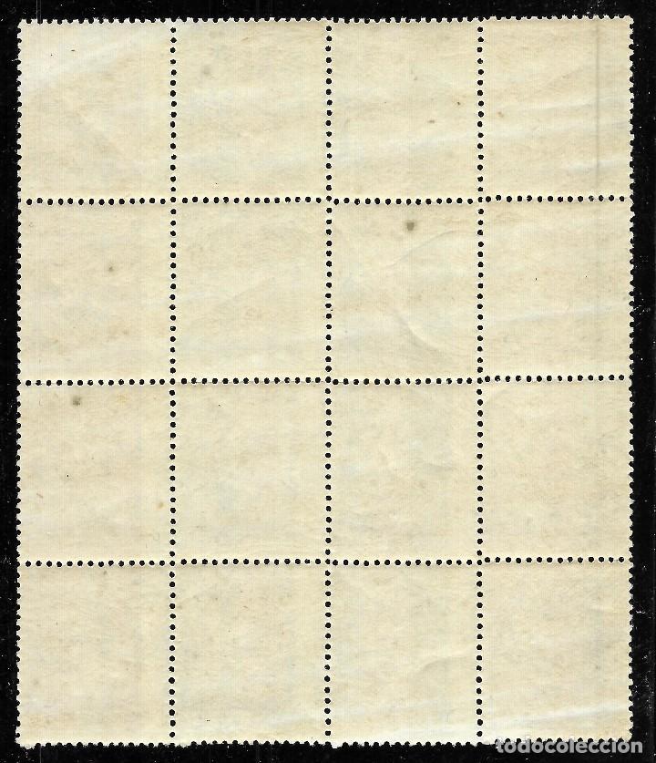 Sellos: España.Antillas.1871.Alegoría.25c Edifil 22. Blq 16.MNH. - Foto 2 - 115566571