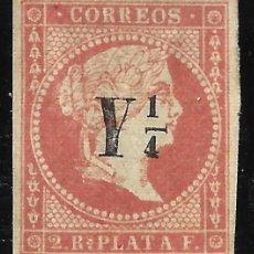 Sellos: CUBA. 1860. ISABEL II. HABILITADOS. CORREO INTERIOR DE LA HABANA.EDIFIL Nº10. Lote 115574143