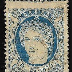 Sellos: COLONIAS ESPAÑOLAS. CUBA. 1870. EFIGIE. EDIFIL Nº 24. USADO. Lote 115576259