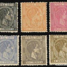 Sellos: COLONIAS ESPAÑOLAS. CUBA. 1879. ALFONSO XII. EDIFIL.50-55. SERIE COMPLETA. NUEVO.. Lote 115577359