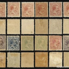 Sellos: COLONIAS ESPAÑOLAS. CUBA. 1890. ALFONSO XIII. EDIFIL Nº 106 A 117.NUEVO. Lote 115578471