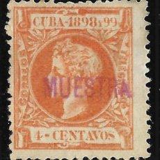Sellos: COLONIAS.CUBA. 1898.ALFONSO XII. EDIFIL Nº 162. MINISTERIO ULTRAMAR MUESTRA.NUEVO. Lote 115582223