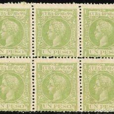 Sellos: COLONIAS CUBA. 1898. EDIFIL Nº 172. BLOQUE DE 6 SELLOS NUEVO.. Lote 115584063
