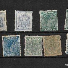 Sellos: COLONIAS ESPAÑOLAS. ANTILLAS-CUBA. Lote 115593191