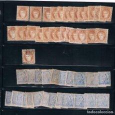 Sellos: ANTILLAS. CONJUNTO DE SELLOS DE ANTILLAS CON VALOR DE CATALOGO167.30 EUROS. Lote 117283119