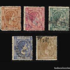 Sellos: SELLOS.COLONIAS ESPAÑOLAS PUERTO RICO.1877. ALFONSO XII .Nº13AL Nº17SERIE COMPLETA CON MATASELLO.. Lote 117979719