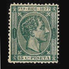 Sellos: SELLOS ESPAÑA. COLONIAS ESPAÑOLAS. PUERTO RICO. 1877. ALFONSO XII .15 C. VERDE OSCURO. EDIFIL Nº15.. Lote 117980227
