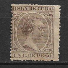 Sellos: ESPAÑA ULTRAMAR 1890 EDIFIL 112 * - 3/37. Lote 117980275