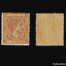 Sellos: SELLOS. COLONIAS ESPAÑOLAS. PUERTO RICO. 1877. ALFONSO XII .50 C.NUEVO** EDIFIL Nº17. Lote 117980723