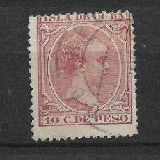 Sellos: ESPAÑA ULTRAMAR 1891 EDIFIL 128 USADO - 3/33. Lote 117983403
