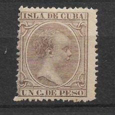 Sellos: ESPAÑA ULTRAMAR 1890 EDIFIL 112 * - 3/33. Lote 117983575