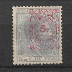 Sellos: ESPAÑA ULTRAMAR 1883 EDIFIL 80 * - 3/33. Lote 117983855