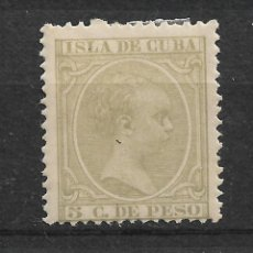 Sellos: ESPAÑA ULTRAMAR 1890 EDIFIL 115 * - 3/33. Lote 117983991