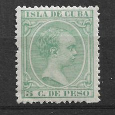 Sellos: ESPAÑA ULTRAMAR 1891 EDIFIL 127 * - 3/33. Lote 117984147