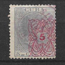 Sellos: ESPAÑA ULTRAMAR 1883 EDIFIL 83 USADO - 3/33. Lote 117984411