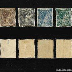 Sellos: SELLOS ESPAÑA. COLONIAS ESPAÑOLAS. PUERTO RICO. 1879. ALFONSO XII . Nº24-25-26-27.NUEVO.. Lote 117995635