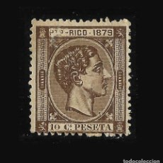 Sellos: SELLOS ESPAÑA. COLONIAS ESPAÑOLAS. PUERTO RICO. 1879. ALFONSO XII . Nº24. 10 C. CASTAÑO. NUEVO.. Lote 117997155