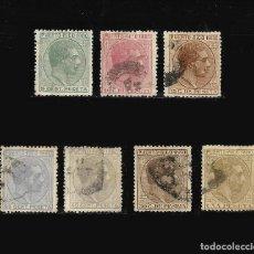 Sellos: SELLOS ESPAÑA. COLONIAS ESPAÑOLAS. PUERTO RICO. 1880. ALFONSO XII EDIFIL Nº35 AL Nº41. MATASELLO. . Lote 118001659