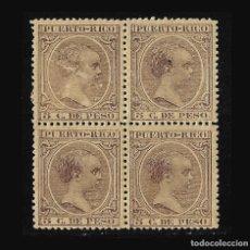 Sellos: SELLOS ESPAÑA. COLONIAS ESPAÑOLAS. PUERTO RICO. 1890. ALFONSO XIII . BLOQUE DE 4. EDIFIL Nº80. Lote 118008703