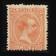 Sellos: SELLOS ESPAÑA. COLONIAS ESPAÑOLAS. PUERTO RICO. 1891-1892. ALFONSO XIII . 80CT. NARANJA. EDIFIL Nº10. Lote 118012747