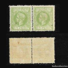 Sellos: SELLOS.COLONIAS ESPAÑOLAS.PUERTO RICO. 1894.ALFONSO XIII.Nº 148 BLOQUE DE 4.NUEVO. Lote 118020611