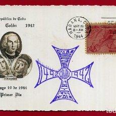 Sellos: SOBRE PRIMER DIA,TARJETA , REPUBLICA DE CUBA, 1944, COLON , 1492 1942 , ORIGINAL , D9 - 3. Lote 119105847