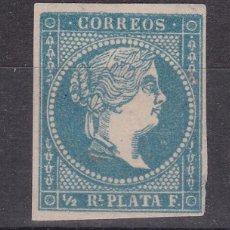 Sellos: ANTILLAS 1857 - ISABEL II SELLO NUEVO EDIFIL Nº 7. Lote 120108963