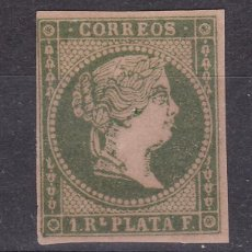 Sellos: ANTILLAS 1857 - ISABEL II SELLO NUEVO CON FIJASELLOS EDIFIL Nº 8. Lote 120109035