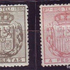 Sellos: PUERTO RICO TELEGRAFOS 21/22 * MH. Lote 120367827