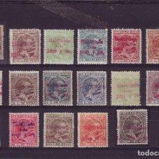 Sellos: AÑO 1898.PUERTO RICO 150/66 NUEVOS. LUJO VC 255 EUROS. Lote 120458987