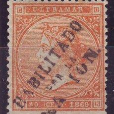 Sellos: ANTILLAS 17 A*MH. CON CHARNELA. MUY BONITO VC 87 EUROS. Lote 120461595