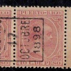 Sellos: PUERTO RICO 180 HPX HABILITACION ACOSTADA MNH ** BORDE HOJA. MUY RARO VC 150 EU. Lote 120575863