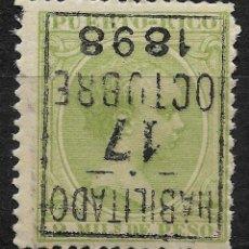 Sellos: PUERTO RICO 176 MNH** SOBRECARGA INVERTIDA. NO CATALOGADO. RARO. Lote 120575947