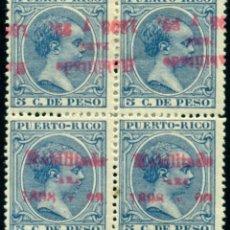 Sellos: 1898. PUERTO RICO HABILITADO 161 MH * SOBRECARGA INVERTIDA Y DESPLAZADA LOS SUPERIORES. Lote 120576159