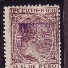 Sellos: 1898.PUERTO RICO IMPUESTO GUERRA 3 MNH** DOBLE SOBRECARGA INFERIOR. Lote 120576527