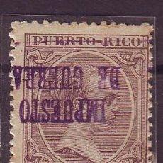 Sellos: 1898.PUERTO RICO IMPUESTO GUERRA 3 MH* SOBRECARGA INVERTIDA.INFERIOR DOBLE. Lote 120576607