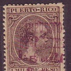 Sellos: 1898.PUERTO RICO IMPUESTO GUERRA 12 HCC MH* SUPERIORES DOBLE SOBRECARGA. Lote 120576683