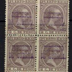 Sellos: 1898.PUERTO RICO IMPUESTO GUERRA 3 MNH** DOBLE SOBRECARGA SUPERIORES. Lote 120576971