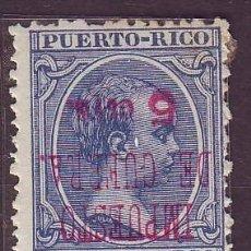 Sellos: 1898.PUERTO RICO IMPUESTO GUERRA 11 MH* SOBRECARGAS INVERTIDAS. Lote 120577083