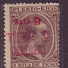 Sellos: PUERTO RICO IMPUESTO GUERRA 12 MH* SOBRECARGA INVERTIDA SUPERIOR. Lote 120577127