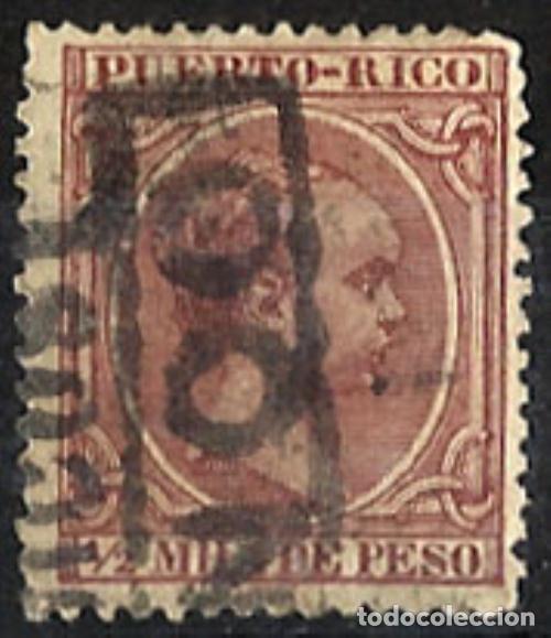 1894 PUERTO RICO ALFONSO XIII EDIFIL 102(º) MATASELLO FRANCO EN CAJETÍN RARO RRR (Sellos - España - Colonias Españolas y Dependencias - América - Puerto Rico)