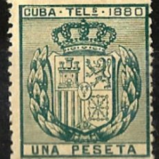 Sellos: 1880 CUBA TELÉGRAFOS UNA PESETA EDIFIL 49** MNH. Lote 120666927