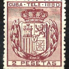 Sellos: 1880 CUBA TELÉGRAFOS DOS PESETAS EDIFIL 50* MH. Lote 120667547