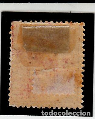Sellos: CUBA - 1892 TELEGRAFOS NUM 75 USADO CON FIJASELLOS - Foto 2 - 120667615