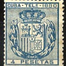 Sellos: 1880 CUBA TELÉGRAFOS CUATRO PESETAS EDIFIL 51* MH. Lote 120667947