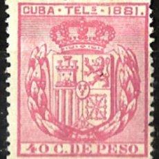 Sellos: 1881 CUBA TELÉGRAFOS 40 C DE PESO EDIFIL 53* MH. Lote 120668479